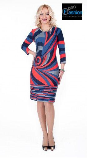 Опен Фешен Интернет Магазин Женской Одежды Из Новосибирска