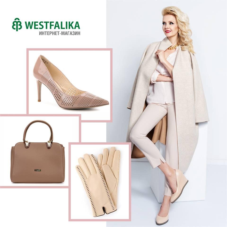 Westfalika  Collection Winter 2016