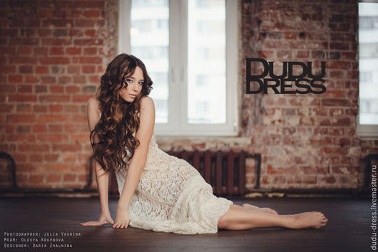 Dudu-dress Collection  2017