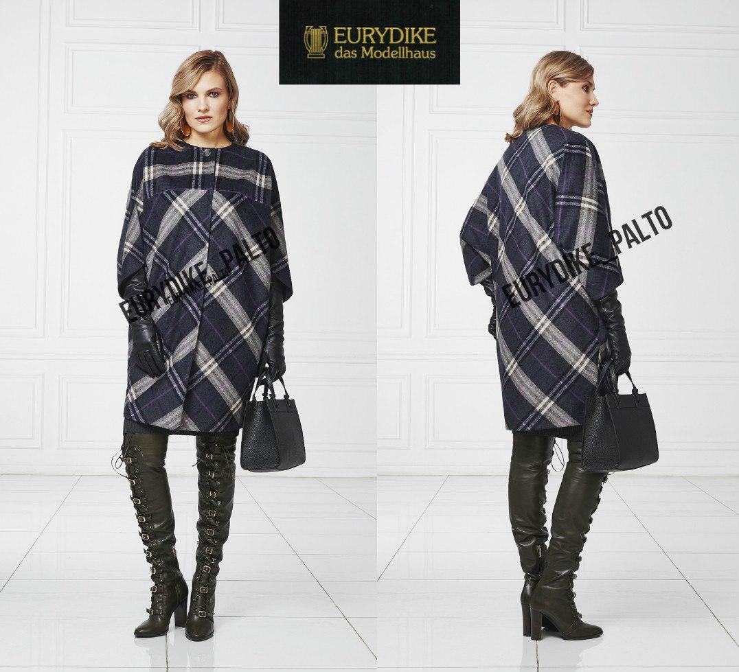 Evridika Collection  2017