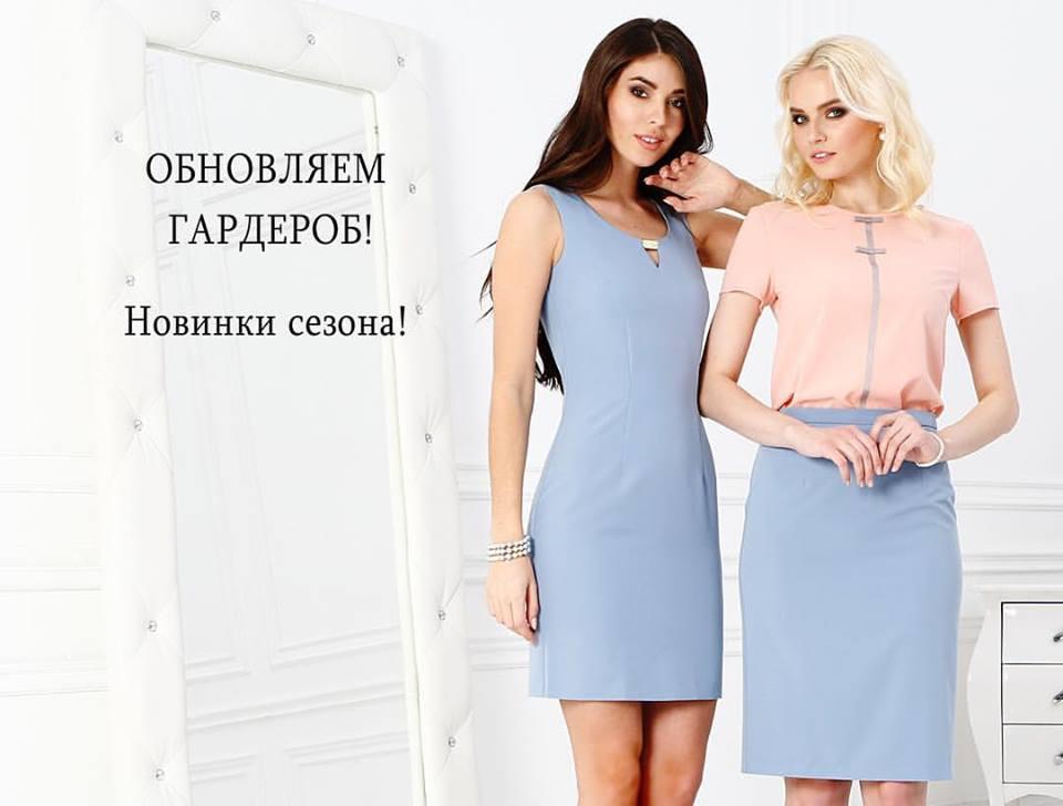 Купить Одежду От Производителя Дешево