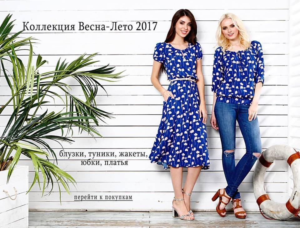 9228dbdfb0b1 LALA STYLE Kolekce Večerní šaty Podzim Zima 2016