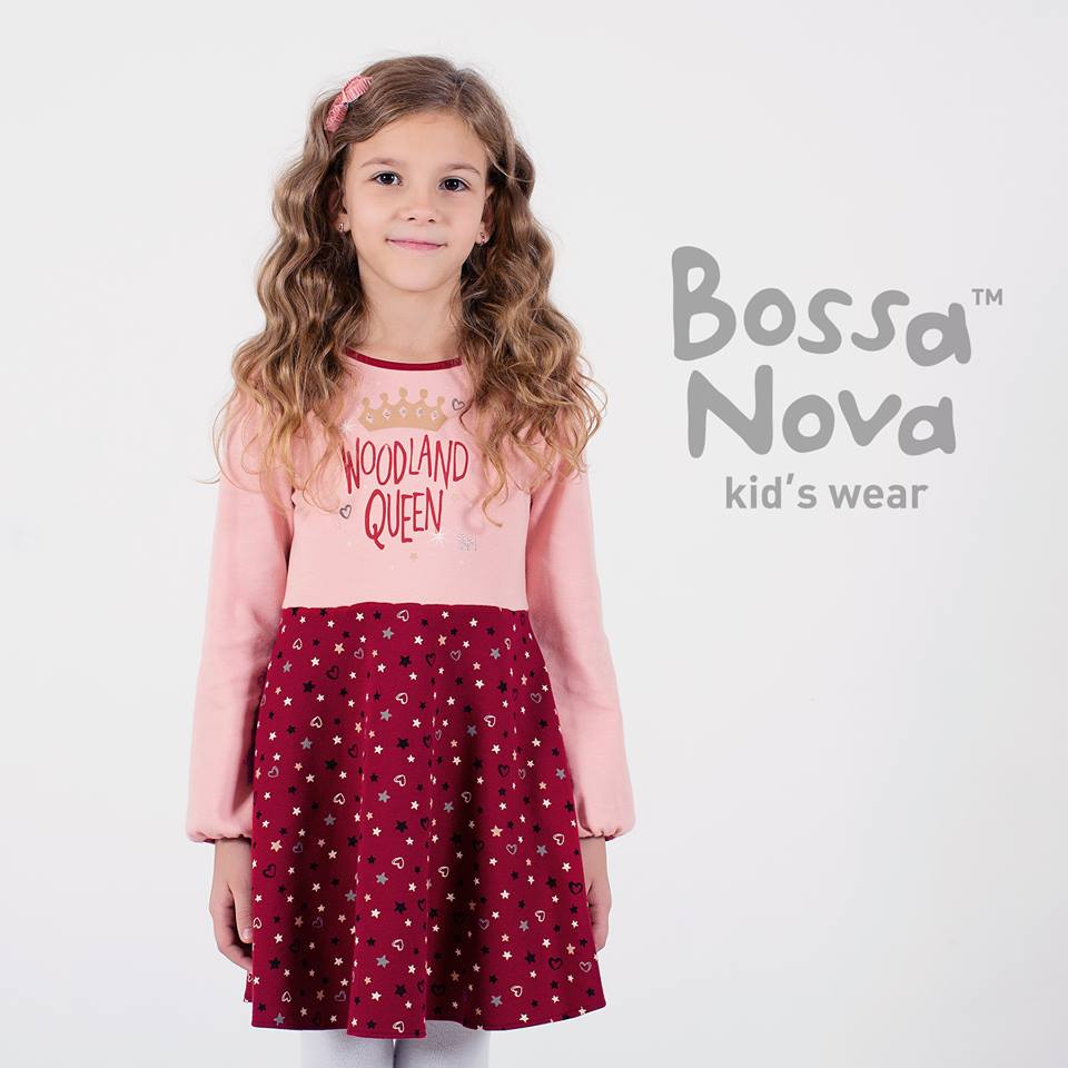 Bossa Nova Collection  2017