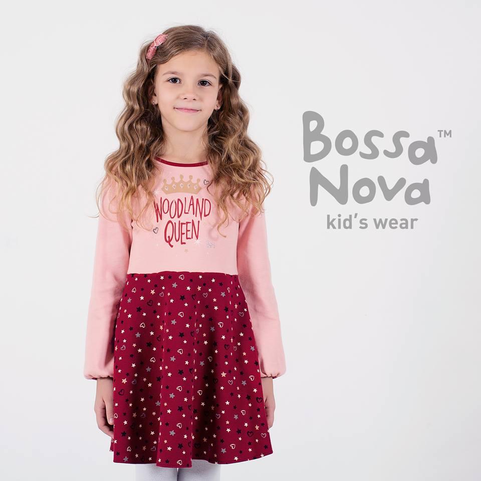 Bossa Nova Collectie  2017