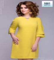 1001dress Collection  2015