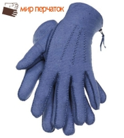 Style Gloves Collection  2015