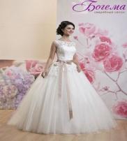 Bogema Dress Collection  2015