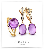 SOKOLOV Collection  2015