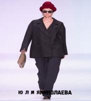 Y U L I A NIKOLAEVA Collection Fall/Winter 2016