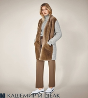 Cashmere and Silk Collection Fall/Winter 2016