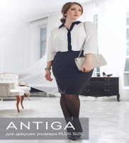 Antiga  Collection Fall/Winter 2016