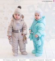 Children's clothing factory Artel Collection Fall/Winter 2016
