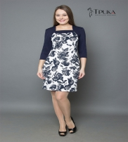 Trika Collection Fall/Winter 2016