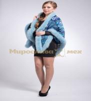 Miroslava meh Collection Fall/Winter 2016