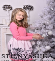 STILNYASHKA Collection Winter 2016