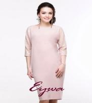 Eywa Collection Fall/Winter 2016