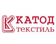 OOО КАТОД-ТЕКСТИЛЬ