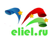 Eliel