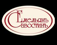 Emelyany Savostiny