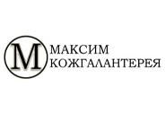 Maksim, Kojgalantereynyie izdeliya