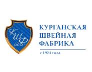 Kurganskaya shveynaya fabrika