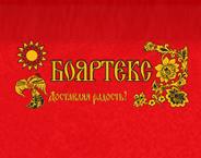 Boyarteks, Tekstilnaya kompaniya