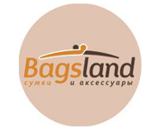 Begslend, Bagsland Fashion Accessories