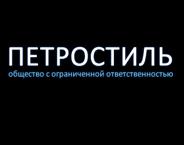 Petrostil, Ltd.