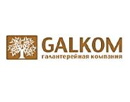 GALKOM, Galkom