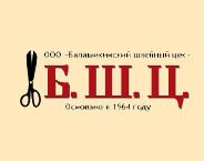 BALASHIHINSKIY SHVEYNYIY TSEH