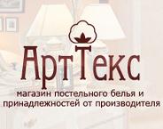 ArtTeks