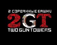 2 Gun Towers