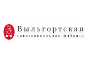 Vylgortskaya sapogovalyalnaya factory