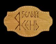 Belyas