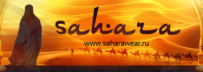 Sahara Muslim Clothing