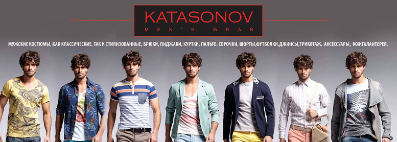 Russian Men Fashion
