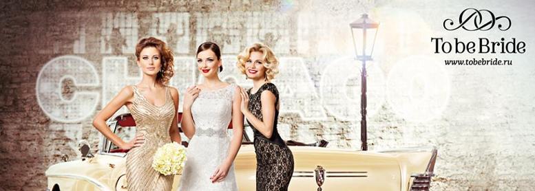 Moscow Women Fashion