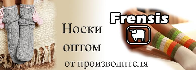 Frensis, Ltd. Partner