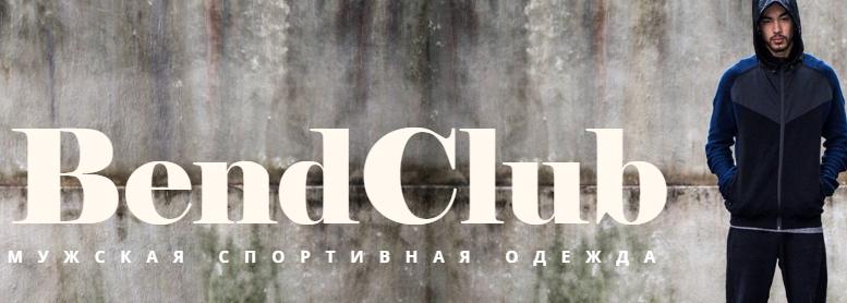 BendClub